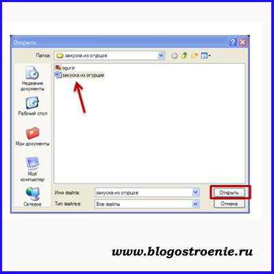 почему почта не прикрепляет файлы