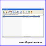 Как удалить браузерный вирус или убрать самооткрывающиеся файлы в браузере