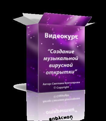 titul-gotov-1