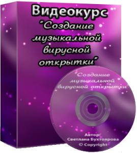 titul-gotov-2