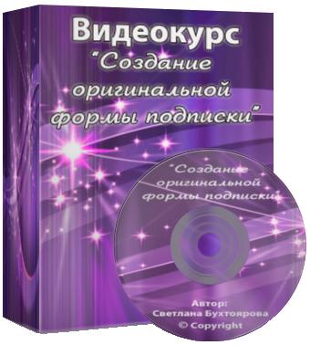 titul-gotov-3