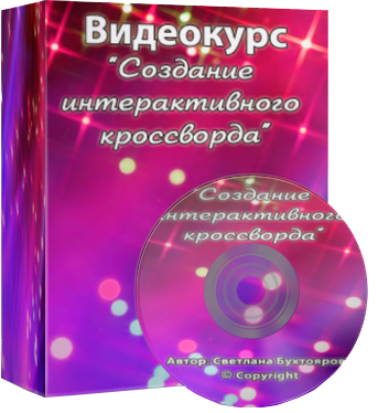 titul-gotov-4