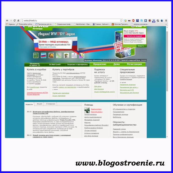 chmod -R u-w blogostroenie.ru