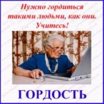 Вот это пенсионерки! Нам учиться у них нужно.